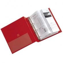 Raccoglitore personalizzabile Sei Rota Stelvio A4 - 4 anelli D 40 mm - dorso 5,5 cm blu 36404507