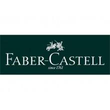Matita con gommino Faber-Castell Goldfaber 1222 HB 116800 (Conf.12)