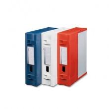 Scatola archivio LEONARDI Combi Box E600 29,8x36,2 cm - dorso 9 cm blu navy E600BN