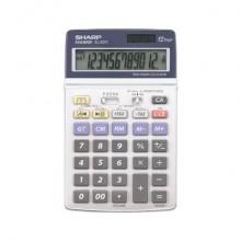 Calcolatrice da tavolo a energia solare SHARP con display LCD mobile a 12 cifre grigio - SH-EL337C