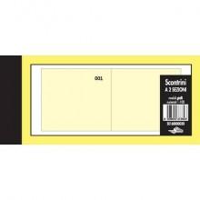 Scontrini numerati Semper a due sezioni - blocco di 100 copie numerate 5,8x13 cm giallo - SE160000030 (Conf.10)