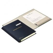 Cartella portacorrispondenza FRASCHINI 24x34 cm in dermoide con dorso a V espandibile fino a 4 cm blu - 603-DB